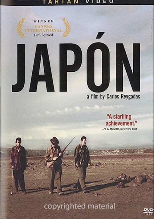 Japon: Unrated Directors Cut Movie
