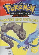 Pokemon Advanced Battle: Volume 9 Movie