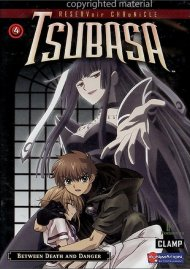 Tsubasa 4: Between Death And Danger Movie