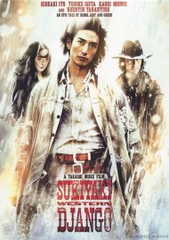 Sukiyaki Western Django (Pay Off Cover) Movie