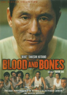 Blood And Bones Movie