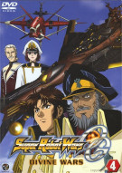 Super Robot Wars: OG - Divine Wars Volume 4 Movie