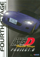 Initial D: Fourth Stage - Part 2 Movie