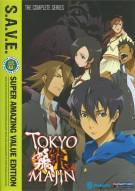 Tokyo Majin: Complete Series Movie