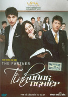 Tinh Dong Nghiep (The Partner) Movie