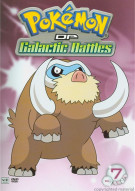 Pokemon: Diamond & Pearl Galactic Battles - Vol. 7 Movie