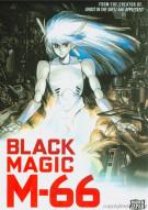 Black Magic M-66 Movie