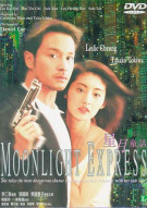 Moonlight Express Movie