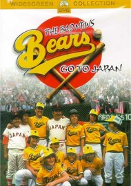 Bad News Bears Go To Japan, The Movie
