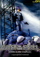 Ghost In The Shell: Stand Alone Complex - Volume 1  Movie