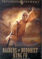 Raiders Of Buddhist Kung Fu Movie