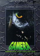Gamera: Limited Edition DVD Box Movie