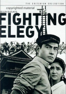 Fighting Elegy: The Criterion Collection Movie