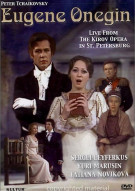 Eugene Onegin (Kirov Opera) Movie