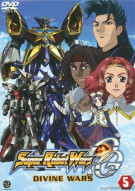 Super Robot Wars: OG - Divine Wars Volume 5 Movie