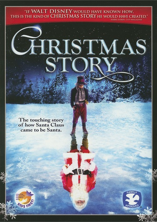 Christmas Story Movie