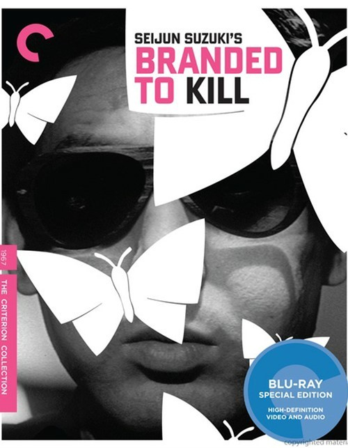 Branded To Kill: The Criterion Collection Blu-ray
