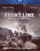 Front Line, The (Blu-ray + DVD Combo) Blu-ray