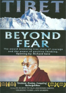 Tibet: Beyond Fear Movie