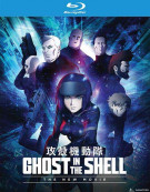Ghost In The Shell: Arise: The New Movie (Blu-ray + DVD + UltraViolet) Blu-ray