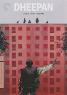 Dheepan: The Criterion Collection Movie