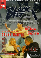 Black Belt Theatre: Dance Of The Drunk Mantis / From China With Death Movie