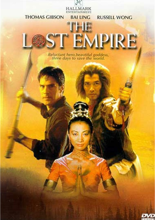 Lost Empire, The Movie