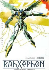 RahXephon 1: Threshold Movie