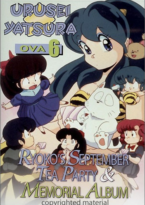 Urusei Yatsura OVA Volume 6 Movie