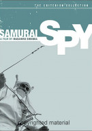 Samurai Spy: The Criterion Collection Movie