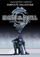 Ghost In The Shell: S.A.C. 2nd Gig Volume 7 - Limited Edition Movie