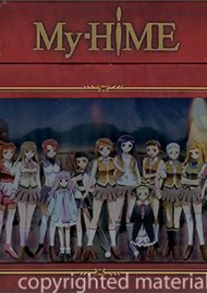 My-HiME: Volume 7 - Special Edition (with Art Box) Movie