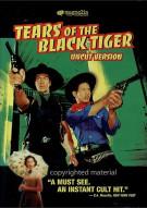 Tears Of The Black Tiger Movie