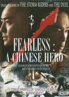 Fearless: A Chinese Hero Movie