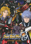 Super Robot Wars: OG - Divine Wars Volume 6 Movie