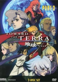 Toward The Terra: Series Part 3 Movie