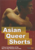 Asian Queer Shorts Movie