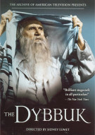 Dybbuk, The Movie