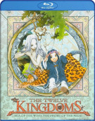 Twelve Kingdoms, The: Sea Of The Wind, The Shore Of The Maze Blu-ray