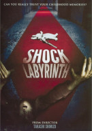 Shock Labyrinth Movie