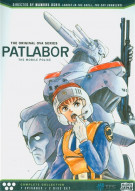 Patlabor: The Mobile Police - OVA Collection Movie