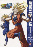 Dragon Ball Z Kai: The Final Chapters Part One Movie