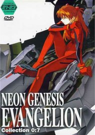 Neon Genesis Evangelion Collection 0:7 Movie