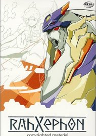 RahXephon 1: Collectors Edition Movie