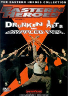 Drunken Arts & Crippled Fist Movie