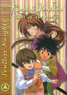 Rurouni Kenshin #20: Soulless Knights Movie