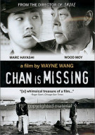 Chan Is Missing Movie