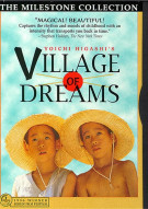 Village of Dreams Movie