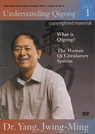 Understanding Qigong 1 Movie