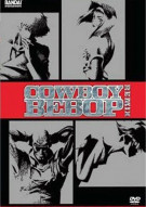 Cowboy Bebop Remix: Anime Legends Complete Collection Movie